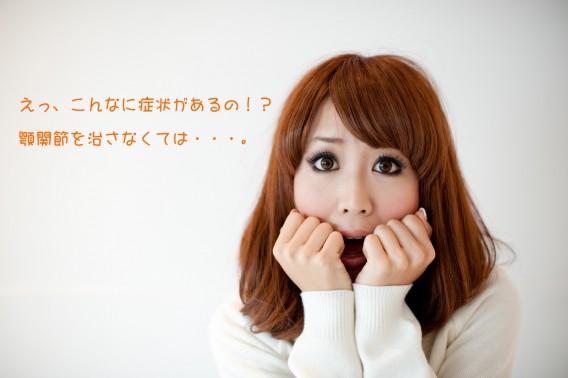 a0002_004089_m - コピー (3)