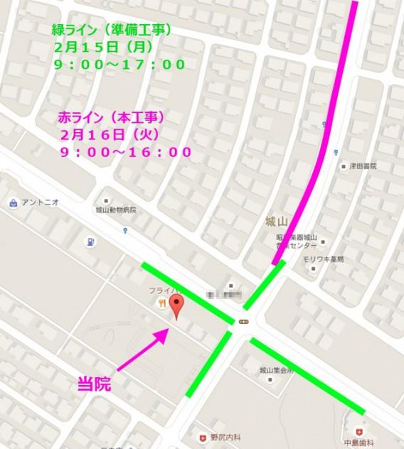 電気工事お知らせ地図