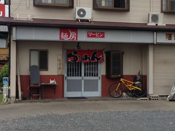 桑名市の穴場的ラーメン店「麺房マービン」さんに行ってきました